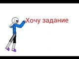Cartoon_769.mp4