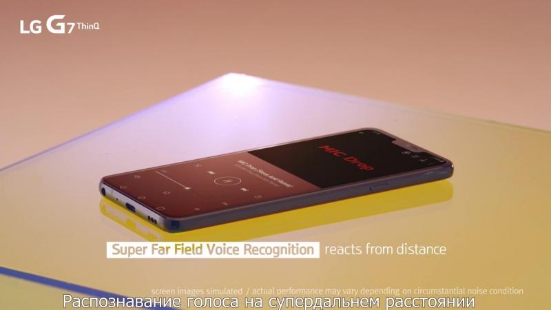 SUGA Super Far Field Voice Recognition RU Version.mp4