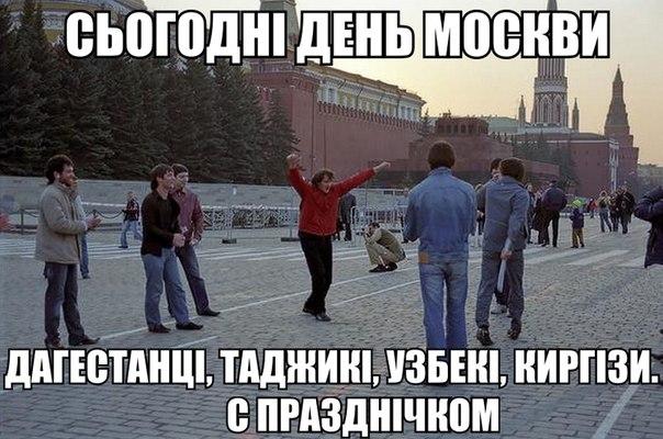 Российские террористы в Москве пообещали уже сегодня передать украинских пленных - Цензор.НЕТ 7217