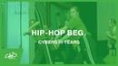 Hip Hop beg Artyom Plavskiy
