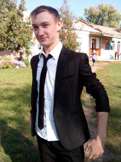 Влад Шкоркин, 10 января 1999, Тимашевск, id203988280