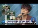 [투데이 연예톡톡] 2PM 우영, 내달 현역 입대 팀에서 세 번째 출처 MBC 뉴스 네이버 TV연예