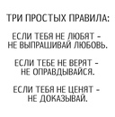 Александр Юдин фото #1