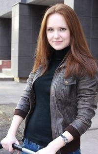 Нина Корнеенко, 20 ноября 1987, Бийск, id107257210