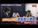NMB48 Murase Sae no Mahjong Gachi Battle! 02 2017.12.03