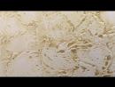 Mastice Perla Delicata (Italica)