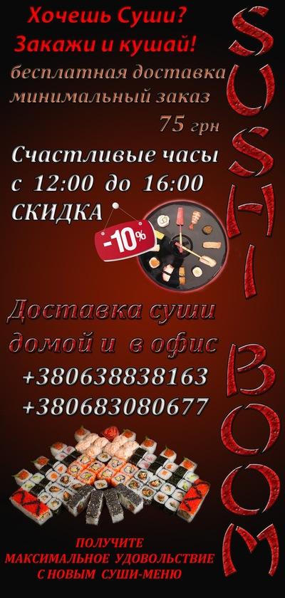 Αнатолий Μолчанов, 27 января 1999, Винница, id222556884