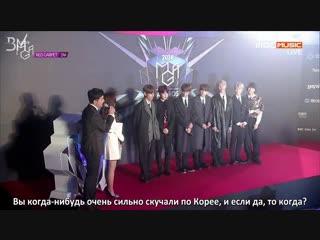 [rus sub][06.11.18] bts @ mbcplus x genie music awards red carpet