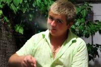 Егор Холодов, 1 февраля , Макеевка, id176397577