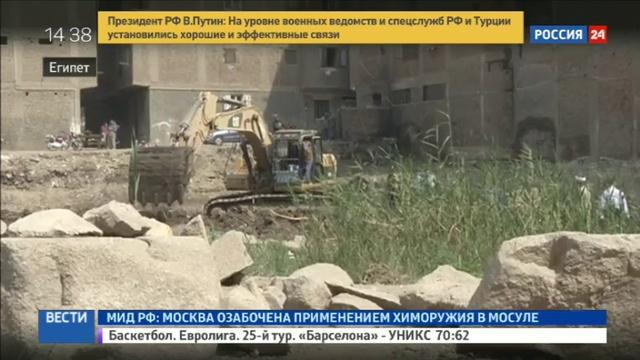 Новости на Россия 24 • В Египте нашли 8-метровую статую фараона Рамсеса II