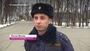 ТК Городской Брянских маршрутчиков наказали за хамство на дороге