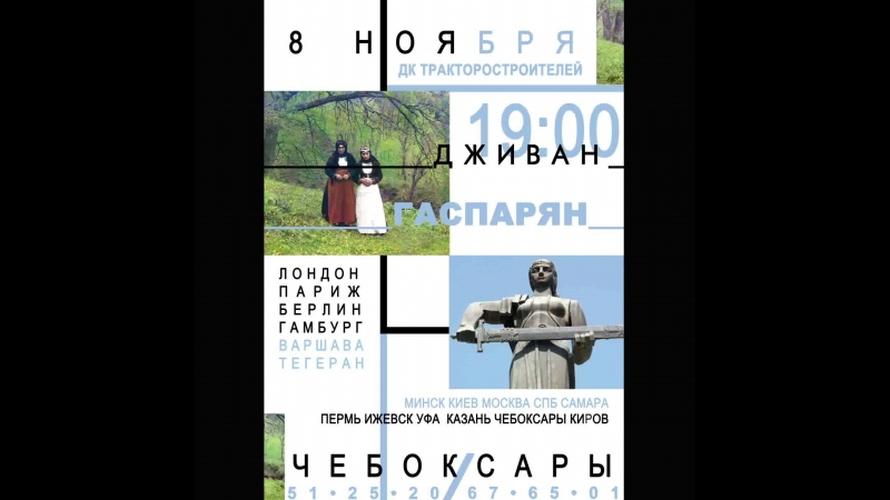 Графический дизайн курса Зои Беликовой