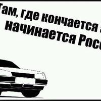 Андрей Сабиров, 17 февраля 1997, Москва, id175319502