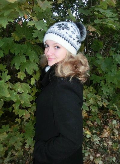 Ольга Насибуллина, 21 января 1989, Узловая, id97507499