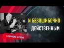 Ленин Приемы буржуазной печати