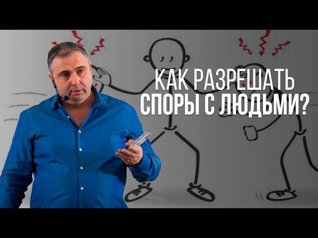 НЕНАВИЖУ СПОРИТЬ Алекс Яновский