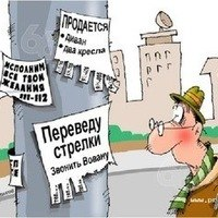 Сро Саморегулируемые-Организации, 8 февраля , Санкт-Петербург, id170331280