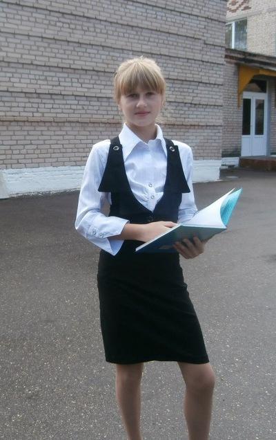 Алинка Долбик, 18 июня 1999, Слуцк, id177886313