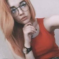 Валерия Грей