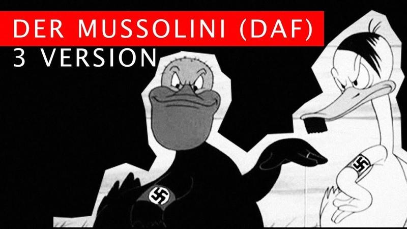 DER MUSSOLINI (DAF) x 3 [ Dance Adolf Hitler, Dance Mussolini!! ]