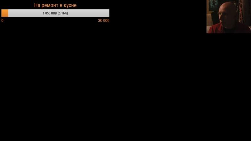 ностальгия стрим/ Deus Ex первая часть