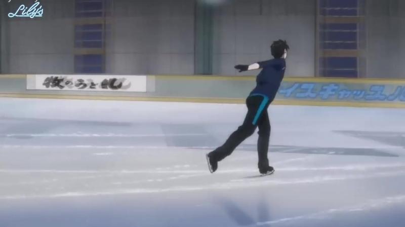 History Maker - Dean Fujioka - Yuri On Ice! (Lyrics_Español)