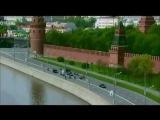 Инаугурация В.В. Путина 2012 под саундтрек Бригада