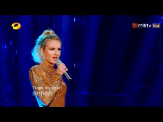 Полина гагарина (波琳娜) - forbidden love [show singer ep10 2019]