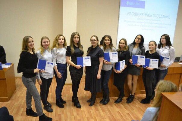 15 ноября состоялось расширенное заседание Первичной профсоюзной орган