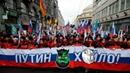 Футбольные фанаты выступили против Путина
