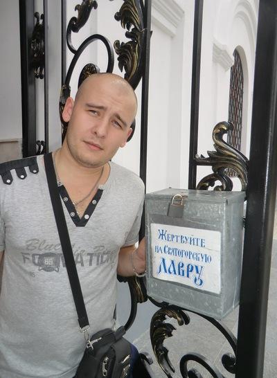 Саша Конашевский, 11 октября 1990, Харьков, id138280186