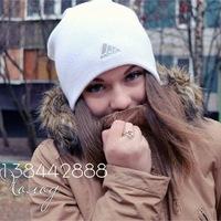Карина Филатова, 5 мая , Минск, id193382885