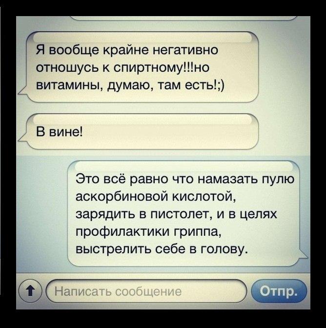 Ольга рапунцель фото инстаграмм адреса оставил