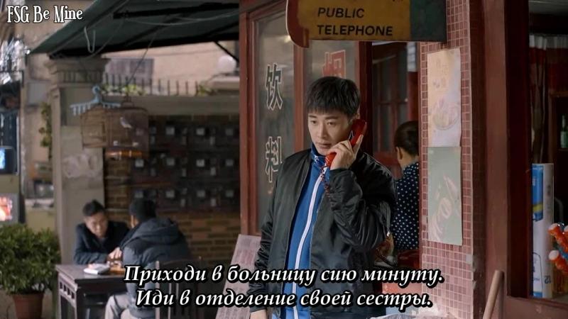 [рус.саб] Моя история для вас / My Story For You (1/48)