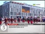 Днепропетровск День города / Украина Новости Сегодня Новое Донецк Луганск АТО