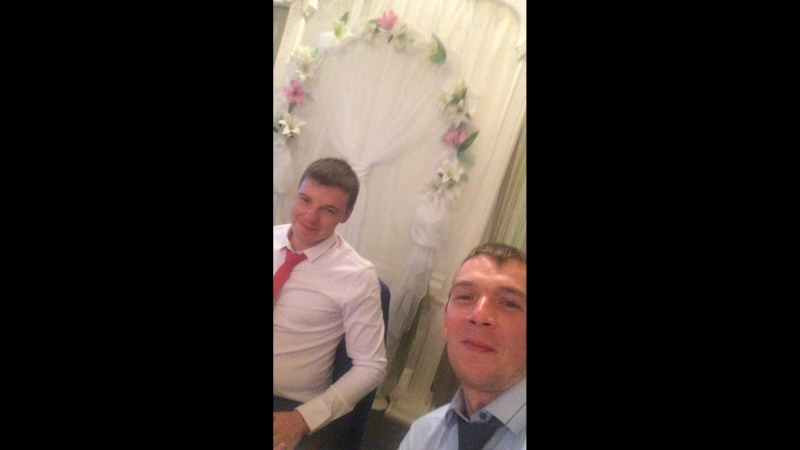 Женина свадьба