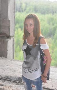 Катя Соболева