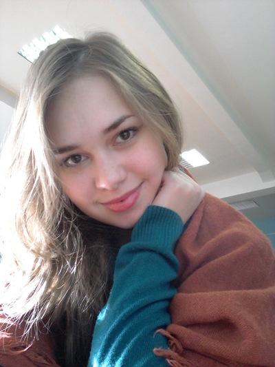 Мария Никитина, 14 сентября 1994, Краснознаменск, id16209967