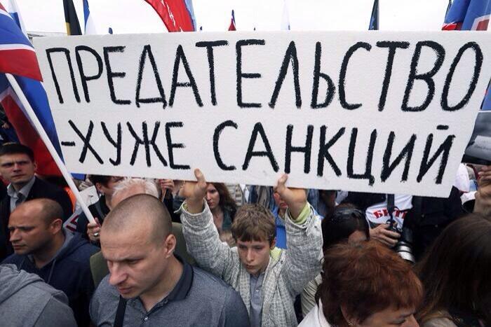 В Москве состоялся митинг в поддержку народа Новороссии