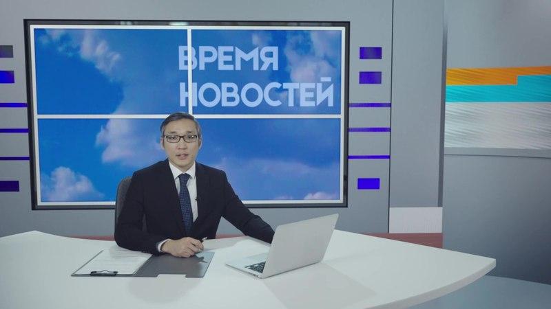 Реальные пацаны: Герои новостей » Freewka.com - Смотреть онлайн в хорощем качестве