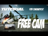 Battlefield 3 - Tutorial #1 - FREE CAM [EASY]