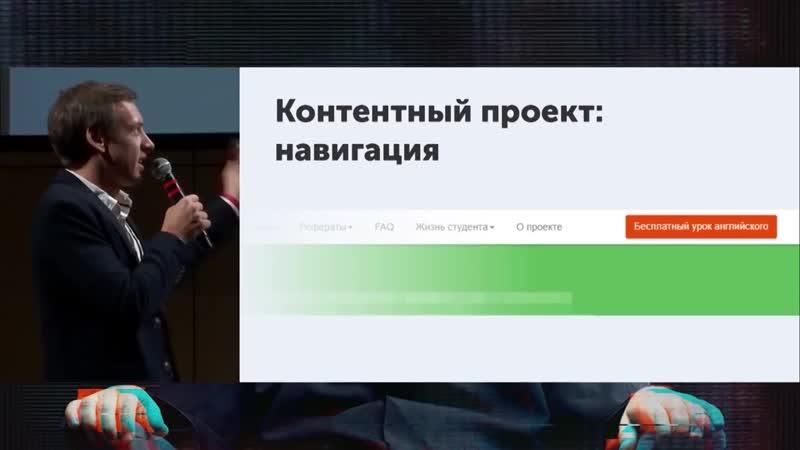 ВАДИМ КОРЕПОВ (ПАРТНЕРКИН) - «3 кейса по заработку- новая супер доходная ниша» - КИНЗА 2018
