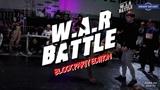 W.A.R BATTLE 2018 Finale Break Salomon V.S Mega Joker Danceproject.info