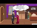 Видео-урок Уважайте пожилых людей