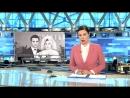 Новости 1 канал - подарок на юбилей