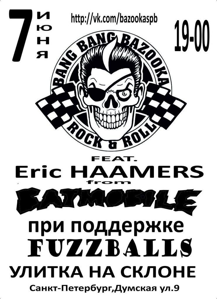 07.06  Bang Bang Bazooka в Санкт-Петербурге