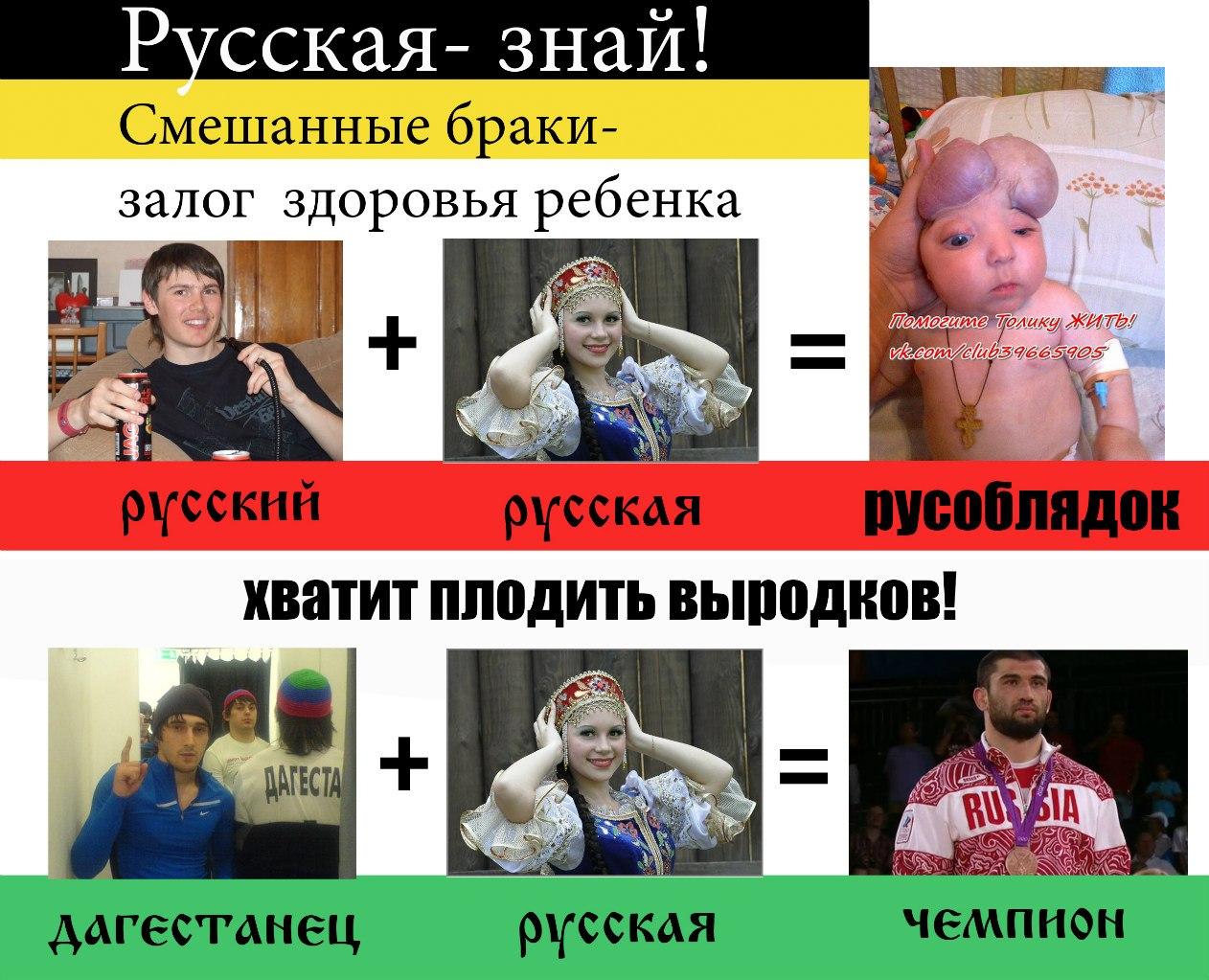 порно руская и чурки