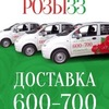 РОЗЫ33.РФ ЦВЕТЫ ТЮЛЬПАНЫ РОЗЫ ВО ВЛАДИМИРЕ