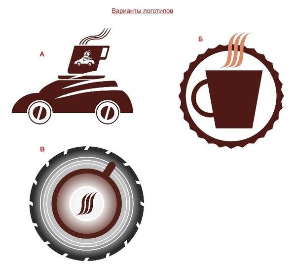 CoffeeMobile Kazakhstan. мобильная кофейня | VK: vk.com/coffeemobile