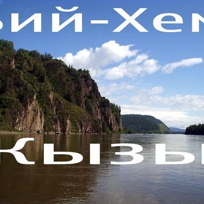Алдынай Шавылдай, 24 сентября , Атюрьево, id193620397